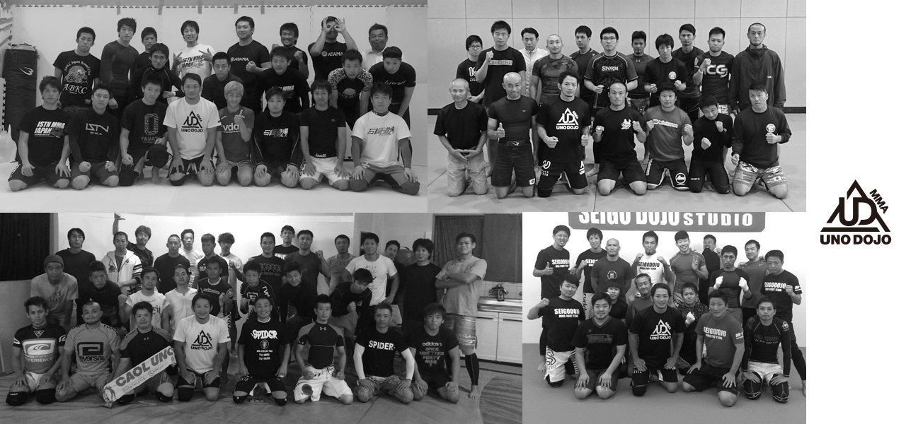 UNO DOJO MMA WORKSHOP