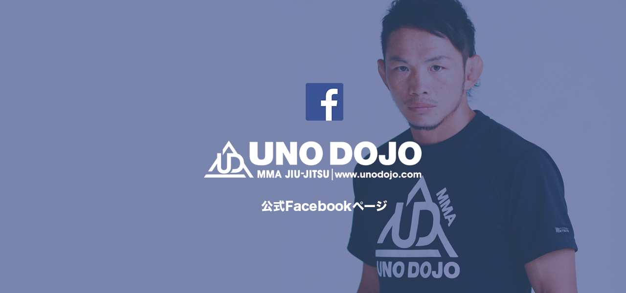 top_unodojo_facebookpage